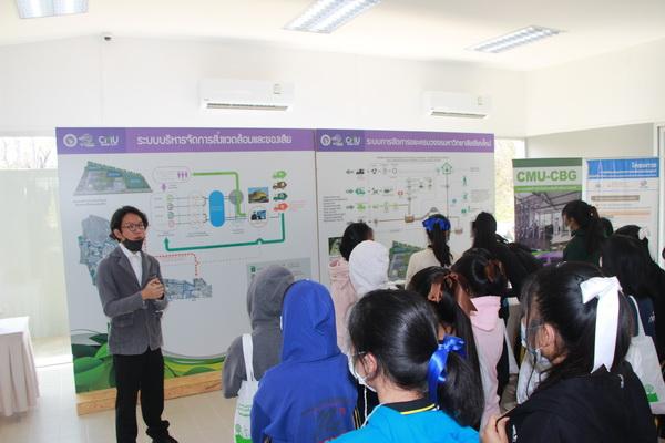 โรงเรียนเวียงเจดีย์วิทยา อ.ลี้ จ.ลำพูน เยี่ยมชมเทคโนโลยีพลังงานทดแทน