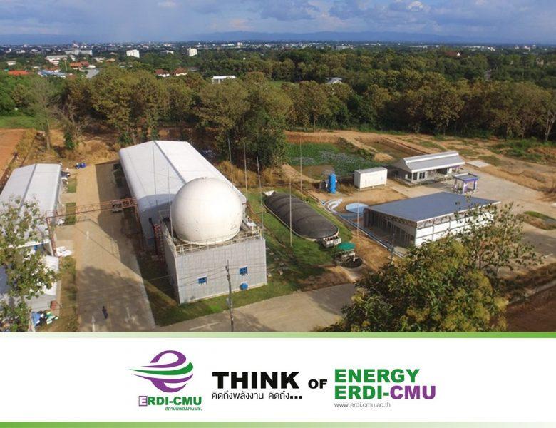 ERDI-CMU กับนโยบายโรงไฟฟ้าชุมชน  #พลังงานไฟฟ้าและพลังงานทดแทนจากขยะ